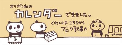 20151019_01.jpg