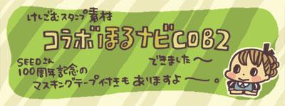 20151019_03.jpg