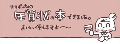 20151022_04.jpg