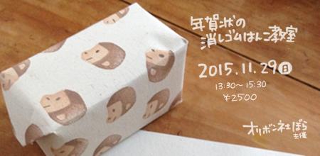 201511_001.jpg