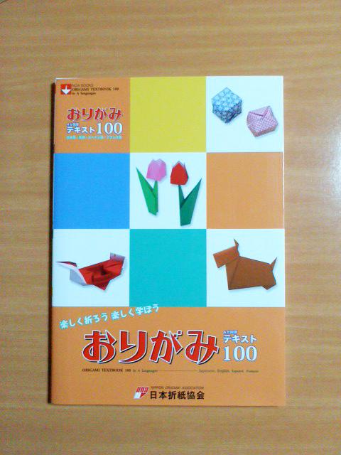 oriorigamigami.blog18.fc2.com