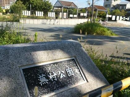 busonparkDCIM0029.jpg
