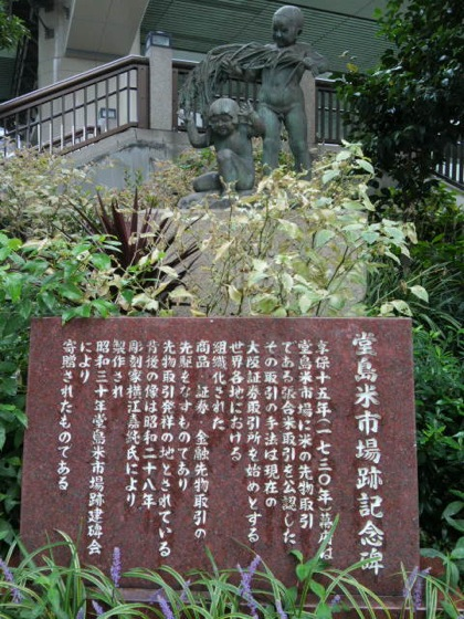 dojimakomeichibaatoDCIM0850.jpg