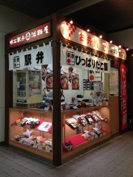 AwajiyaNishiakashi_002_org.jpg