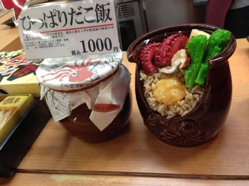 AwajiyaNishiakashi_006_org.jpg