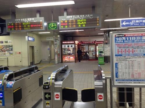 AwajiyaNishiakashi_007_org.jpg