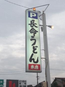 ChomeiNakamura_000_org.jpg