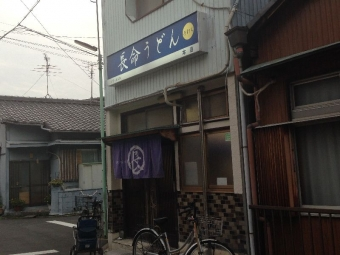 ChomeiNakamura_001_org.jpg