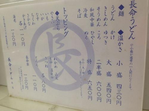 ChomeiNakamura_002_org.jpg