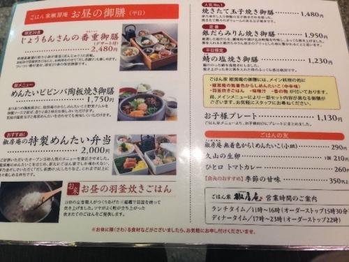 HakataShoboan_000_org2.jpg