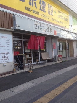 HarappaIwaoshi_000_org.jpg