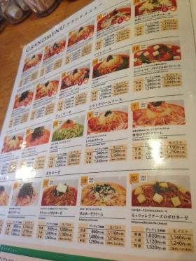 HarappaIwaoshi_001_org.jpg