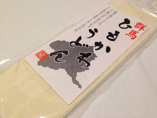 HarappaIwaoshi_011_org.jpg