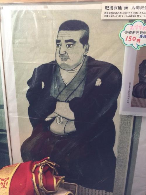 KagoshimaSaigo_002_org.jpg