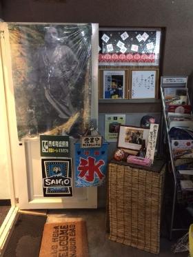KagoshimaSaigo_004_org.jpg