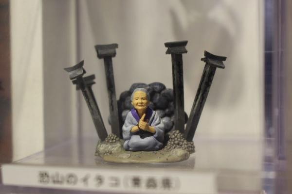 KaiyodoHobby_006_org.jpg
