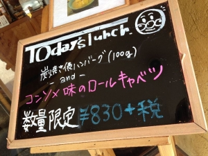 KanyaNakamozu_501_org.jpg