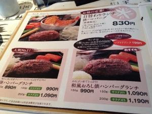 KanyaNakamozu_502_org.jpg
