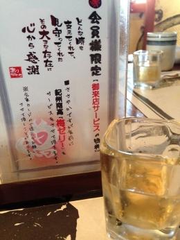 KanyaNakamozu_505_org.jpg