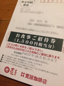 KanyaNakamozu_600_org.jpg