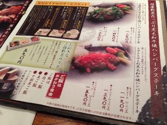 KanyaNakamozu_602_org.jpg