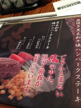 KanyaNakamozu_603_org.jpg