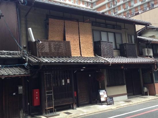 KarasumaOikeZakoya_000.jpg