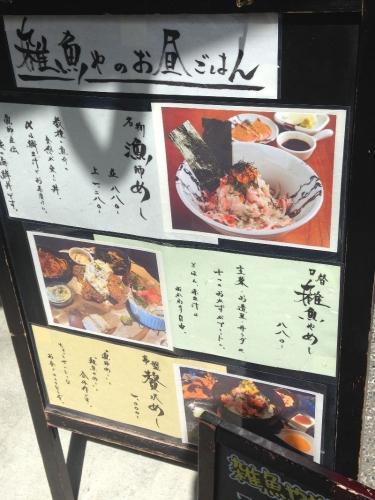 KarasumaOikeZakoya_001.jpg