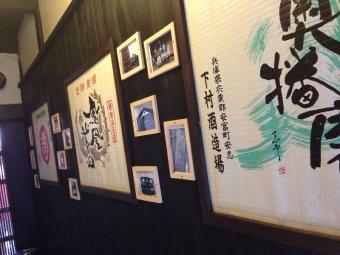 KarasumaOikeZakoya_003.jpg