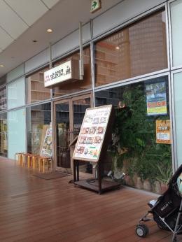 KawasakiHateruma_000_org.jpg