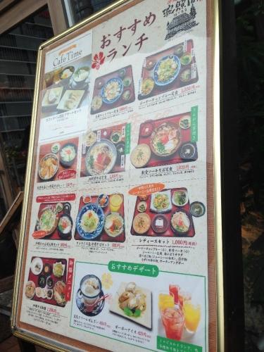 KawasakiHateruma_001_org.jpg