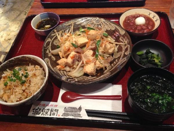 KawasakiHateruma_003_org.jpg
