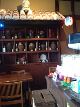KawasakiHateruma_007_org.jpg