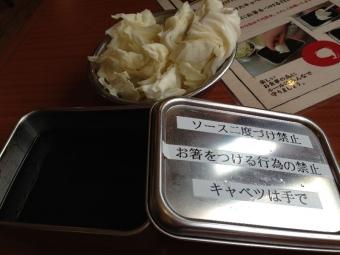 KushiTanakaSenboku_000_org.jpg