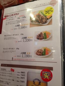 MatsuoChitose_000_org.jpg