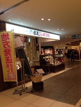 MatsuoChitose_001_org.jpg