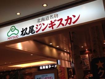 MatsuoChitose_002_org.jpg