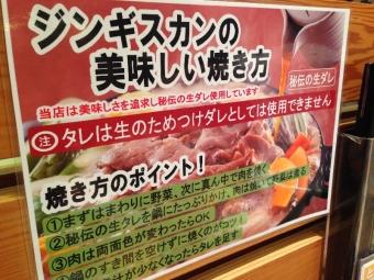 MatsuoChitose_010_org.jpg