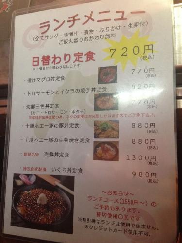 MoriguchiKamui_000_org.jpg