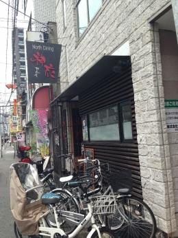 MoriguchiKamui_007_org.jpg