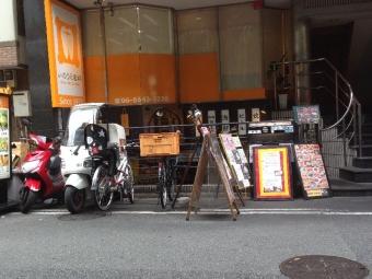 NipponbashiWadachi_000_org.jpg