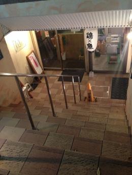 NishinakaOsugi_000_org.jpg