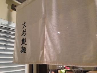 NishinakaOsugi_001_org.jpg