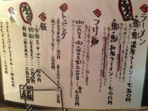 NishinakaOsugi_002_org.jpg