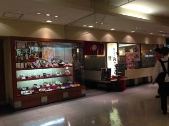 SendaiMiyagino_000_org.jpg
