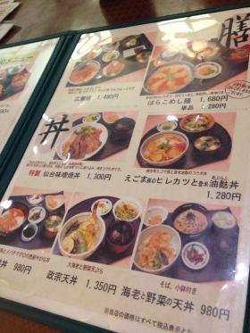 SendaiMiyagino_003_org.jpg
