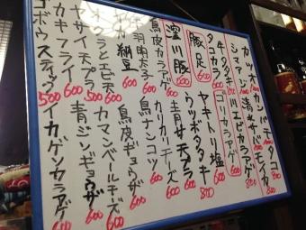 ShimantoNakahira_002_org.jpg