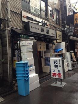 ShimbashiWaraku_000_org.jpg