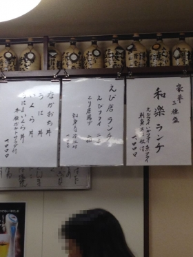 ShimbashiWaraku_002_org.jpg