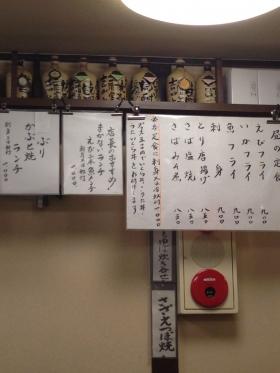ShimbashiWaraku_003_org.jpg